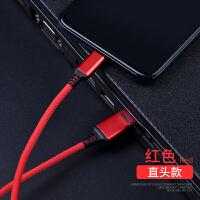 乐视x900数据线Le1乐Pro3 X528 X620充电器快充插头5A闪充充电线