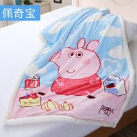 婴儿毛毯双层加厚冬季羊羔绒小孩新生儿小被子宝宝盖毯儿童云毯子