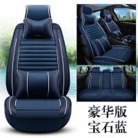 新款全包6D荞麦亚麻汽车坐垫四季通用夏季汽车座垫皮革高贵车垫套