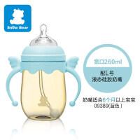 PPSU奶瓶 婴儿宽口径奶瓶耐摔 宝宝防胀气吸管奶瓶带手柄a452