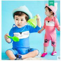 儿童泳衣女孩男童温泉小孩沙滩泳装中小童长袖连体宝宝婴幼儿