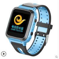 【支持礼品卡】电信版儿童电话手表防水学生普耐尔中国电信天翼电信智能定位手机