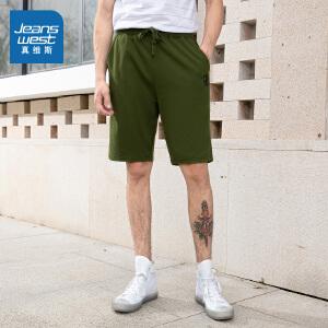 [每满400减150]真维斯短裤男士夏季宽松简约休闲裤港风薄款五分裤马裤学生运动裤子潮