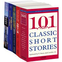 经典英文短篇小说口袋本第三辑:经典短篇小说101篇+了不起的盖茨比+为奴十二年+夜色温柔+英诗金典(套装共5册)