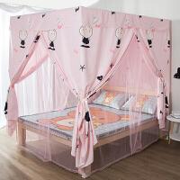 家用小清新床帘透气帘子仙人掌床幔简约公主风四季遮光蚊帐1.8m床