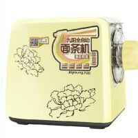 Joyoung/九阳 JYS-N51全自动面条机 家用型和面机 小型电动压面机