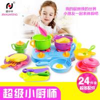 儿童过家家迷你厨房玩具小女孩娃娃套装做饭家仿真玩具3-6岁礼物