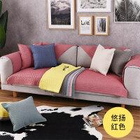 北欧沙发垫布艺四季通用全棉纯棉坐垫防滑简约现代客厅沙发套巾