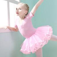 儿童舞蹈服夏季短袖女童芭蕾舞裙小女孩练功服幼儿园六一演出服装
