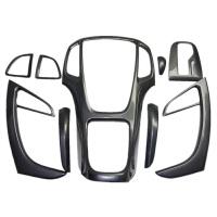 别克英朗汽车改装 桃木内饰贴件 仿碳纤维个性改装贴件 GT/XT 汽车用品