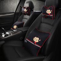 汽车靠垫腰垫头枕腰靠套装四件护腰一对靠背座椅垫四季通用颈枕SN0470 悠嘻猴 (4件套)
