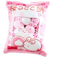 可爱小兔子毛绒玩具超软仿真创意零食抱枕网红少女心玩偶 樱花兔 收藏宝贝送ins小扇子 50*36厘米(内含8只小公仔)