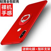 红米S2手机壳小米S2保护套硅胶全包轻薄防摔软个性创意男女新款潮 肌肤-中国红送钢化膜+圆指环