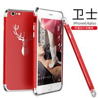 苹果6splus手机壳男女款全包防摔金属磨砂硬iphone6个性创意潮牌 6/6s plus红银麋鹿