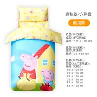 幼儿园被子三件套含芯儿童被子宝宝午睡四季被褥可水洗棉入园床品