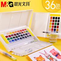 晨光水彩固�w水彩�料�和�水粉水彩��套�b36色小�W生美�g�����P初�W者24色彩色�P工具