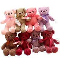 【支持礼品卡】公仔布娃娃机毛绒玩具迷你小熊公仔抱抱熊玩偶女生小号泰迪熊 lb1