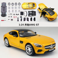 美驰图1:24福特野马拼装汽车模型仿真兰博基尼日产合金车模组装 奔驰AMG-GT 082