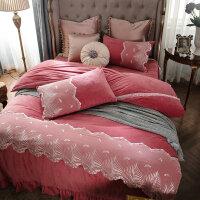 床上四件套冬季珊瑚绒蕾丝被套双面绒水晶绒床单法兰绒法莱绒欧式 赫伯 粉 2.0/2.2m床 [被套220x240 床单