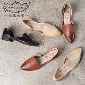 玛菲玛图春秋新款尖头穆勒鞋女韩版真皮单鞋平跟复古小皮鞋M19811711T2