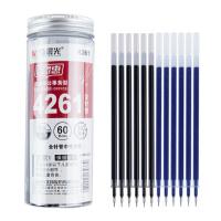 【一桶包邮】晨光0.5mm全针管中性笔替芯签字笔水笔芯套装(45支黑+15支蓝)AGR640ED