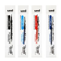 三菱笔芯UMR-83中性笔替芯0.38mm水笔芯适用UMN-138中性笔