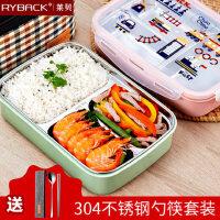 中小学生304不锈钢保温分格饭盒 儿童带盖便当盒分隔韩国食堂简约