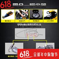 大功率四合一车载吸尘器车用充气泵车内汽车家车干湿两用120WSN2158