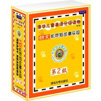stage two book(3本合售) 清华大学出版社