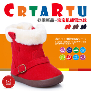 卡特兔宝宝雪地靴2016新款保暖冬季女童棉靴男童中筒靴宝宝棉鞋