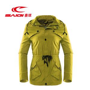 赛琪秋季新款女士开衫运动茄克双面穿运动服休闲防水风衣外套