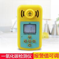 便携式工业CO报警器气体煤气浓度测试仪家用一氧化碳检测仪