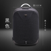 韩版双肩包男士多功能15.6寸电脑包时尚潮流防盗背包商务休闲书包 黑色