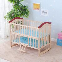 婴儿床实木无漆 宝宝BB床摇篮床多功能环保儿童床婴儿床