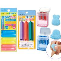 日本进口KUMON文具三角铅笔转笔刀/笔套/笔帽/儿童握笔姿势辅助器