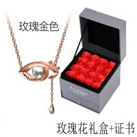 抖音有意义黑科技七夕情人节浪漫神器生日礼物女生送女友情侣表白 棕金 玫瑰花盒玫瑰金眼