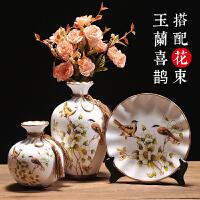 美式陶瓷花瓶摆件客厅插花器欧式餐桌干花瓶博古架家居酒柜装饰品