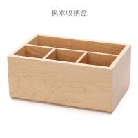 实木遥控器收纳盒木质办公桌面整理储物箱