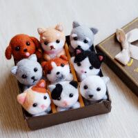 ?羊毛毡戳戳乐DIY手工猫狗玩偶礼盒多肉提拉米苏下午茶礼盒材料包