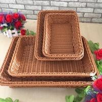 仿藤编面包篮子超市陈列水果盘长方形展示篮水果篮厨房塑料收纳筐
