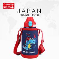 日本象本吉儿童保温杯宝宝带吸管婴儿水杯子幼儿园学生防摔水壶
