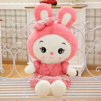 兔子毛绒玩具公主兔可爱女孩布娃娃菲玩偶米兔儿童生日礼物