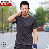 速干衣男短袖圆领跑步健身女大码快干衣服户外运动t恤