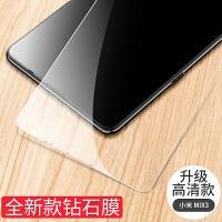 小米mix3钢化膜mix3手机膜全屏覆盖抗蓝光防指纹故宫版全包高清曲面玻璃无白边钻石膜磨砂