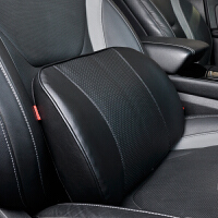 汽车腰靠护腰靠垫记忆棉车载家车用座椅腰枕靠背腰垫腰托夏季透气