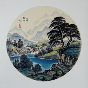实力派彩墨画家   王红彦   山远气清  /191