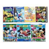 迪士尼:米奇+布鲁托+高飞狗+唐老鸭+猫和老鼠 合集 10DVD 动画片 卡通片 视频光盘