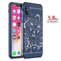苹果X手机壳 iPhonex保护套 苹果x iPhone10 手机壳套 保护壳套 全包黑胶龙纹浮雕彩绘防摔硅胶软套男女