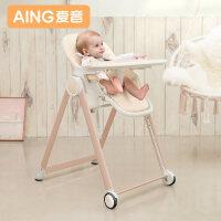 爱音宝宝餐椅儿童吃饭座椅便携可折叠多功能婴儿餐桌小孩学坐椅子