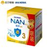 雀巢Nestle能恩3段1200g婴儿幼儿配方牛奶粉宝宝奶粉三联装